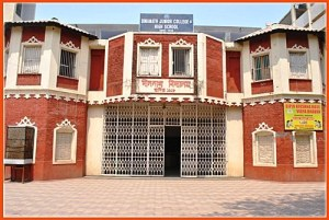 Dinanath High School as it stands today